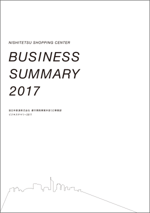 business summary
